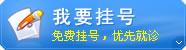 中医治疗白癜风有什么优势